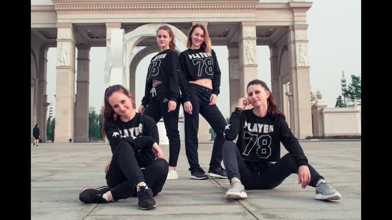 TWERK Choreo All Hands On Deck by Anastasia Smirnova