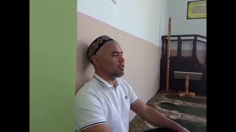 Жаркын Мырзатаи 'Бала тарбиесі' Жаңа уағыз 2019_HIGH