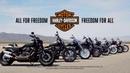 2018 Softail Reinvented Harley Davidson