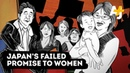 Japan's Govt Used Women To Save Its Economy - By Exploiting Them | AJ
