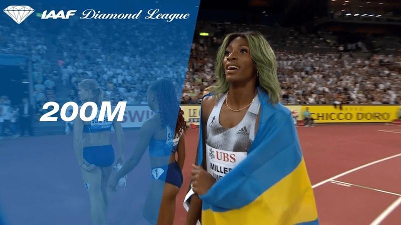 Shaunae Miller Uibo sets a 200m Diamond League Record in Zurich IAAF Diamond League 2019