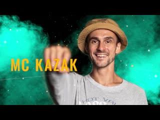 Mc kazak   yolka fest 2019