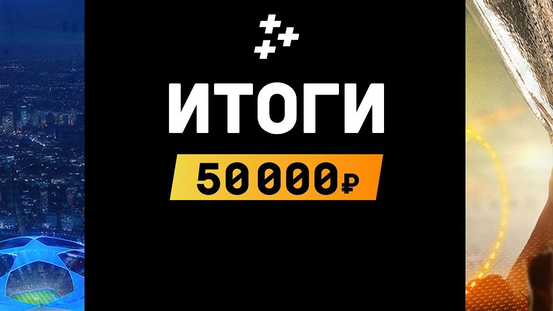 "Победил Неймар! Подводим итоги ""Евротура"" #8"