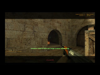 Турнир Counter-Strike 1.6