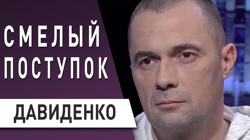 Для того чтобы признаться - надо быть мужиком: ветеран АТО Давиденко о каминг-ауте и геях в армии