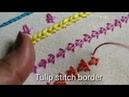 313 Portuguese knotted stem stitch Portuguese border stitch and Tulip stitch Basic stitches