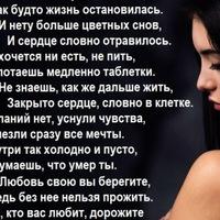 АнжелаТургенева