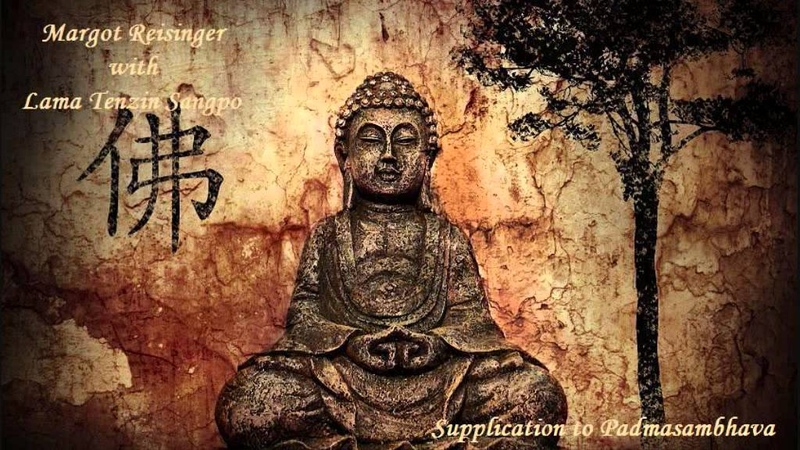 Margot Reisinger Lama Tenzin Sangpo Supplication to Padmasambhava