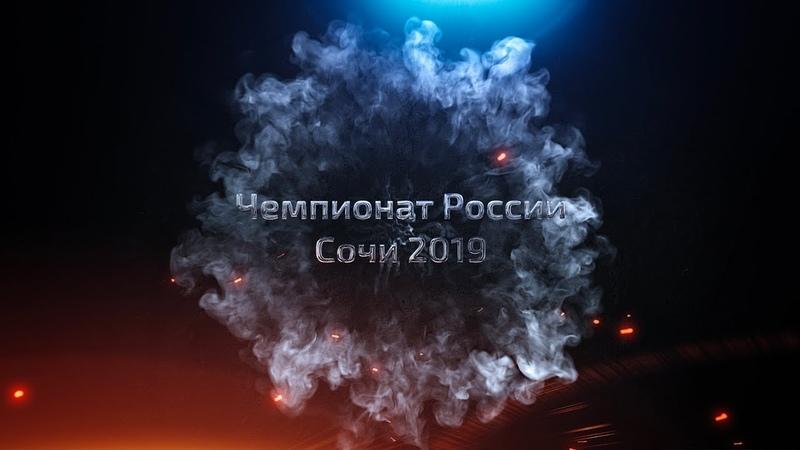 Чемпионат России. Дивизион 10/11. Адлер Юнайтед - Барс 2010 Сочи. (16.11.19)