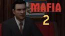 Мафия 1 (Классическая версия) - Прохождение игры на русском - Невозможно отказаться [2]   PC