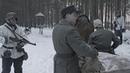 Военный фильм! С 5 по 8 серии! Шпионы, Снайперы, Штурмовики Военная разведка Северный фронт.
