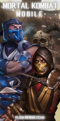 Mortal Kombat Mobile | ВКонтакте