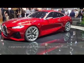 В 2020 году bmw представит новую 4-ю серию, которая основана на недавно представленном bmw concept 4.