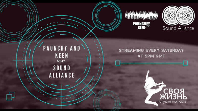 Sound Alliance ft.Paunchya and Keen