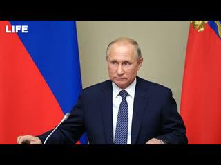 Путин проводит заседание Совбеза РФ