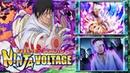 NEW Update 🔥 DANZO SUMMONS ► Naruto x Boruto Ninja Voltage