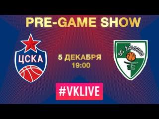 CSKAbasket Pre Game (Жальгирис)