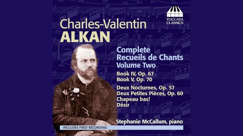 Cinquieme recueil de chants, Op. 70 No. 3. Allegro vivace