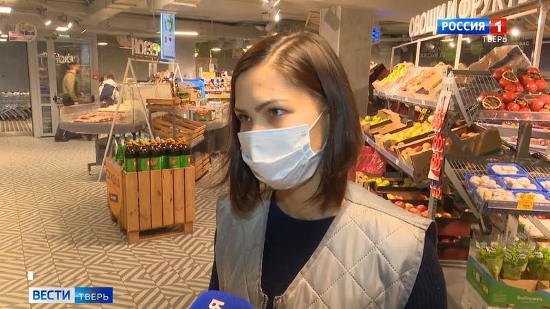 Магазины и салоны красоты Твери проверяют на соблюдение санитарных норм