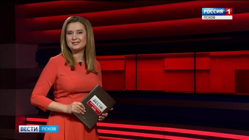 Вести Псков 15 03 2019 14 25