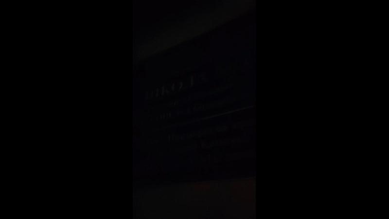 Из школы домой шок темнота