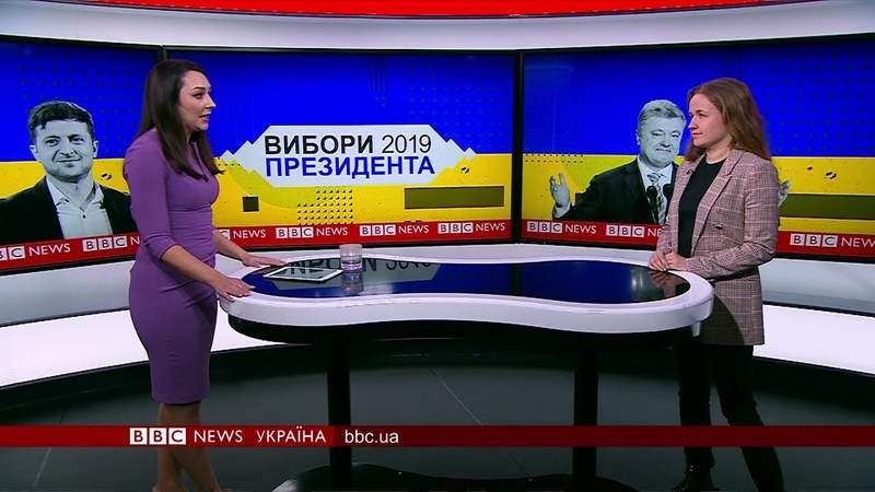 Як Захід реагує на результати виборів в Україні? Спецвипуск новин 01.04.2019