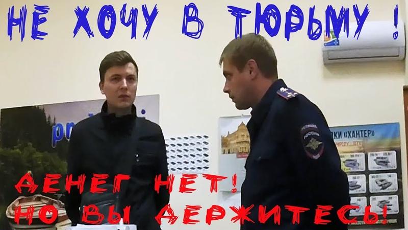 ДЕНЕГ НЕТ НО ВЫ ДЕРЖИТЕСЬ как кинуть людей на 200 000 рублей и угнать прицеп Лодочный кризис 2