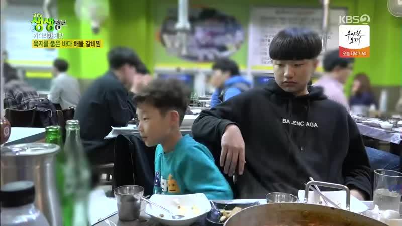 2TV 생생정보 1137회 (목) 2019-11-14 저녁6시30분