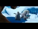 Мультфильм Делай ноги 2 (русский трейлер 2011)