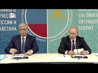 Стала известна тема следующего Форума межрегионального сотрудничества России и Казахстана