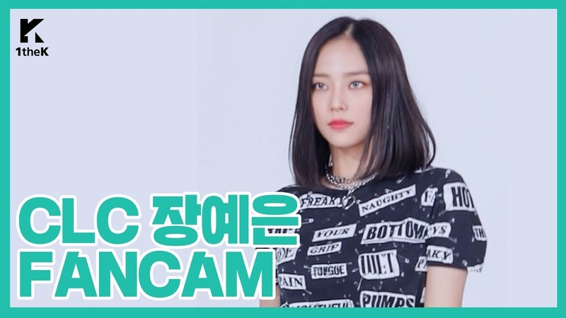 [직캠] CLC 장예은 _ Devil | CLC JANG YE EUN(fancam ver.) | 1theK Dance Cover Contest | 댄스커버컨테스트