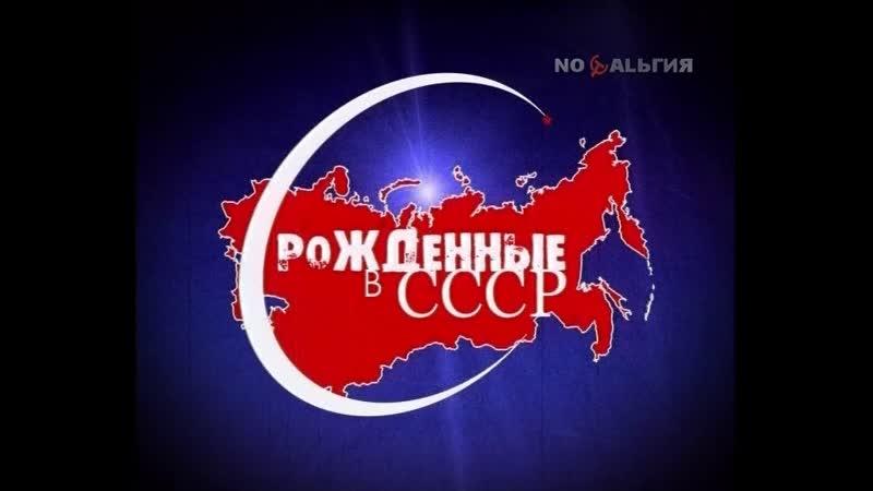☭☭☭ Рождённые в СССР - Роман Карцев читает монолог Реквием (31.03.2009) ☭☭☭