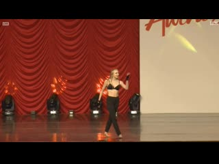 Lucy Vallely (The Dance Awards Las Vegas 2019)