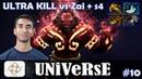Universe - Axe Offlane | ULTRA KILL vs zai (Oracle) s4 (Abaddon) | Dota 2 Pro MMR Gameplay 10