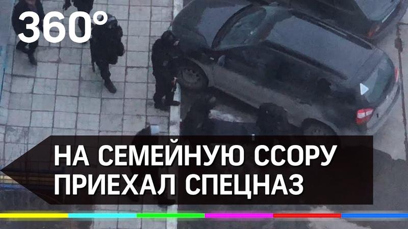 У него пистолет На семейную ссору в Нижневартовске приехал спецназ