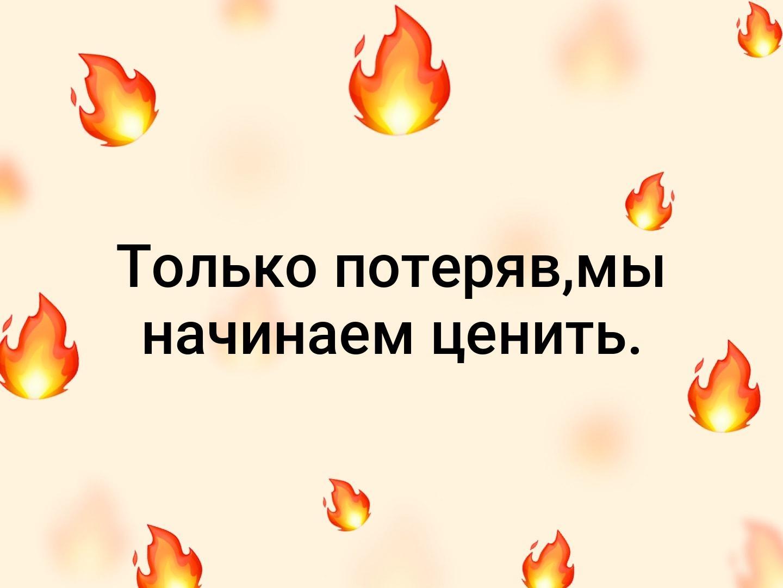 Крымчане настолько суровы что картинки может обжигаться