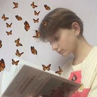 Екатерина Баскакова