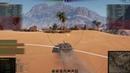 50 тысяч за проигрышный бой World Of Tanks бой Strv S1 элитная ПТ САУ VIII уровень