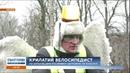 З білими крилами та блимавкою на голові: вулицям Чернігова на велосипеді їздить громадянин Росії