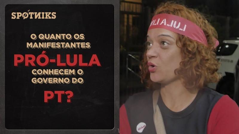 Fomos a um protesto pró-Lula saber o quanto os manifestantes conhecem sobre os governos do PT