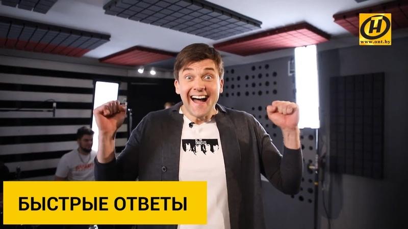 Георгий Колдун обаятельный и настоящий Песня Что может быть проще Утро Кофе Попоем