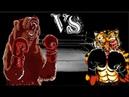 Тигр против Медведя (Сильнейшие из зверей)