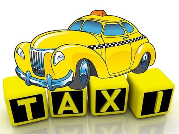 прикольные картинки такси мотор хорошая фотография зависит