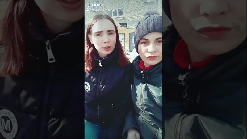 Слив Ютуберов Вк