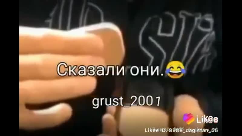 Likee_video_6744960884760801950.mp4