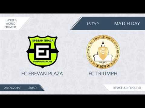 AFL19. United World Premier. Day 15. FC Erevan Plaza FC Triumph
