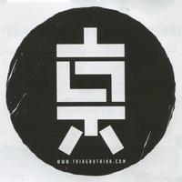 Логотип ТРИАГРУТРИКА