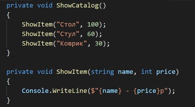 Детская ошибка в коде которую обожают делать новички, изображение №2