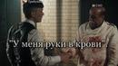 У меня руки в крови Lineage 2 Russia Prelude of War Airin Blackbird