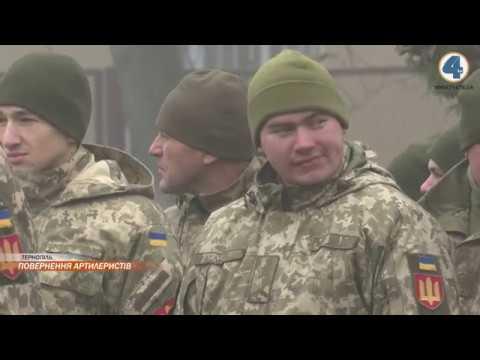 Тернопільська окрема артилерійська бригада влаштувала Ходу мужності у Тернополі